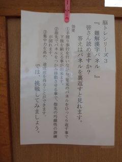CIMG1059.JPG