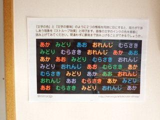 CIMG1538.JPG