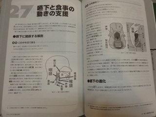 CIMG1567.JPG